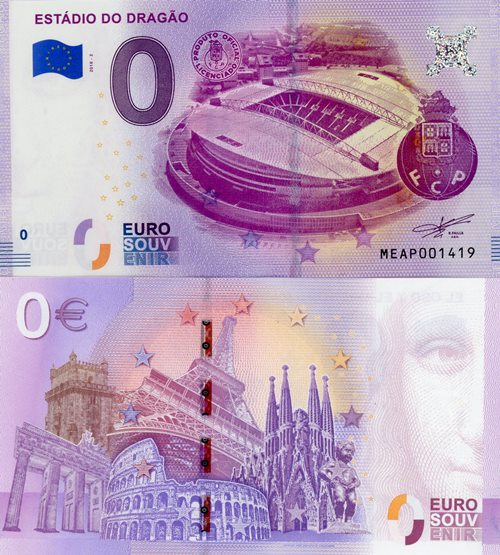 0 euro Souvenir 2018/2 ESTADIO DO DRAGAO