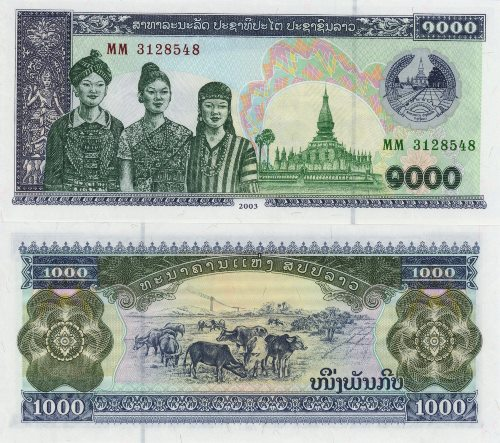 1000 Kip 2003 Laos UNC ser. MM