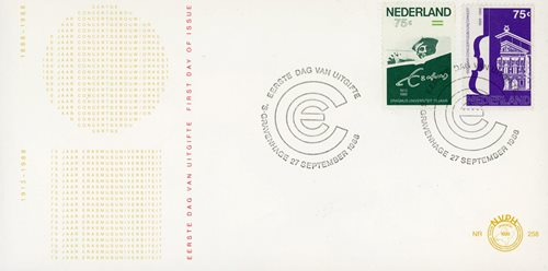FDC, 1988, Holandsko, University of Rotterdam