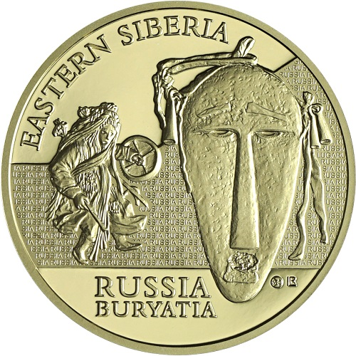 100 Francs CFA 2020 Congo PROOF motív Rusko (522821)